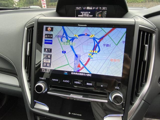 プレミアム 純正8型ナビ フルセグ Bluetooth 黒革シート 全席シートヒーター アイサイト AWD 電動リアゲート ETC LEDヘッド ナノイー フロント&サイド&バックカメラ スマートキー Pシート(20枚目)