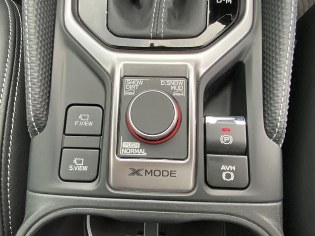 プレミアム 純正8型ナビ フルセグ Bluetooth 黒革シート 全席シートヒーター アイサイト AWD 電動リアゲート ETC LEDヘッド ナノイー フロント&サイド&バックカメラ スマートキー Pシート(24枚目)