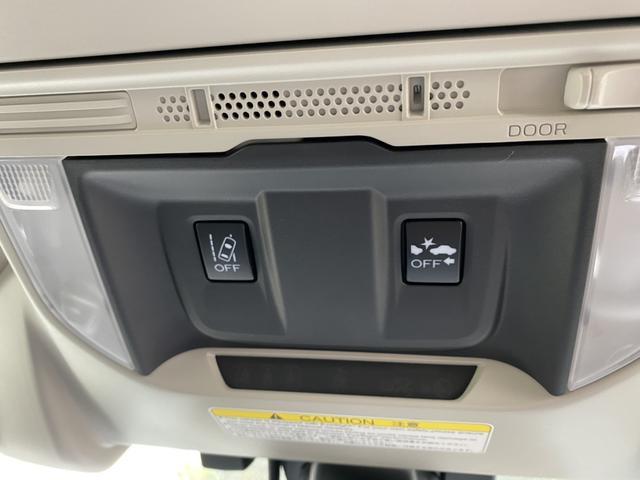 プレミアム 純正8型ナビ フルセグ Bluetooth 黒革シート 全席シートヒーター アイサイト AWD 電動リアゲート ETC LEDヘッド ナノイー フロント&サイド&バックカメラ スマートキー Pシート(30枚目)