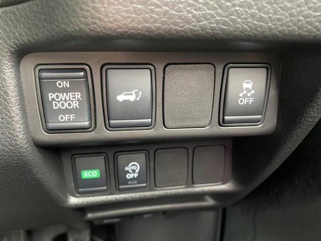 20Xi 4WD プロパイロット エマージェンシーブレーキ カプロンシート オートバックドア アイドリングストップ クリアランスソナー LEDヘッドライト インテリジェントルームミラー アラウンドビューモニター(29枚目)