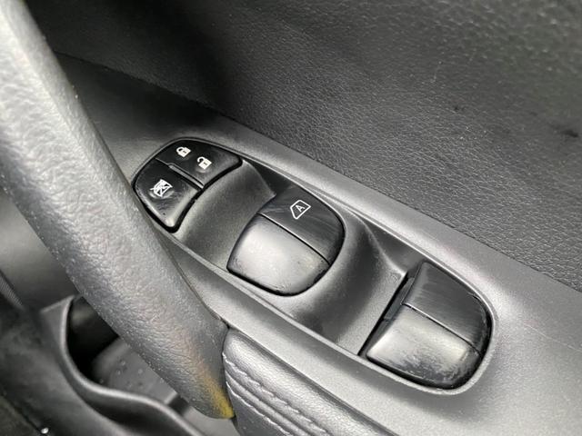 20Xi 4WD プロパイロット エマージェンシーブレーキ カプロンシート オートバックドア アイドリングストップ クリアランスソナー LEDヘッドライト インテリジェントルームミラー アラウンドビューモニター(31枚目)