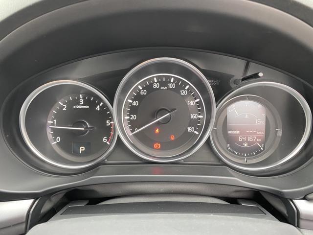 XD 4WD ディーゼル 衝突軽減 レーンアシスト クルコン アイスト Cセンサー 純正メモリーナビ フルセグ S&Bカメラ LEDヘッド リヤフォグ ウインカーミラー スマートキー 純正17AW ETC(20枚目)