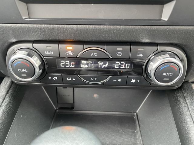 XD 4WD ディーゼル 衝突軽減 レーンアシスト クルコン アイスト Cセンサー 純正メモリーナビ フルセグ S&Bカメラ LEDヘッド リヤフォグ ウインカーミラー スマートキー 純正17AW ETC(23枚目)