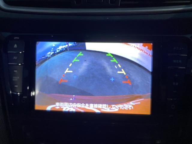 20X ハイブリッド エマージェンシーブレーキP 衝突軽減 レーンアシスト アイスト Cセンサー 電動リアゲート シートヒーター 純正メモリーナビ Bカメラ フルセグ LEDヘッドライト フォグランプ Aライト ウインカーミラー 純正17AW ETC(22枚目)