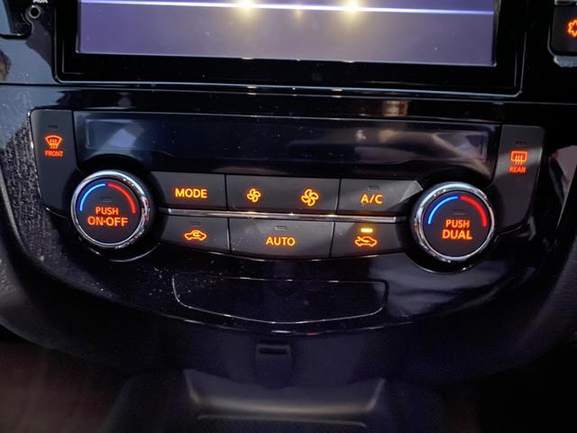 20X ハイブリッド エマージェンシーブレーキP 衝突軽減 レーンアシスト アイスト Cセンサー 電動リアゲート シートヒーター 純正メモリーナビ Bカメラ フルセグ LEDヘッドライト フォグランプ Aライト ウインカーミラー 純正17AW ETC(23枚目)