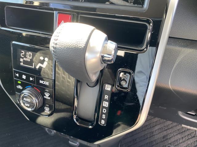 カスタムG 4WD 両側パワスラ 衝突軽減 クルコン アイスト Cセンサー AHB シートヒーター LEDヘッドライト フォグランプ ウインカーミラー スマートキー プッシュスタート 純正14AW(19枚目)