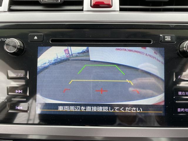 リミテッド ハーマンカードン 4WD アイサイト BSM 電動リアゲート ダウンヒルアシスト 革シート パワーシート シートヒーター 純正メモリーナビ Bカメラ フルセグ LEDヘッド フォグ パドルシフト(22枚目)