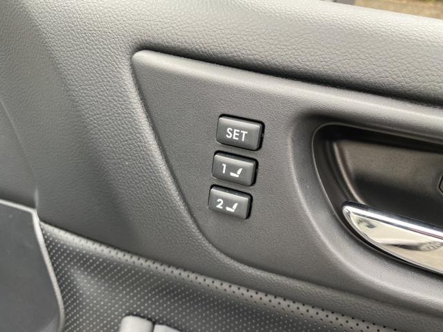 リミテッド ハーマンカードン 4WD アイサイト BSM 電動リアゲート ダウンヒルアシスト 革シート パワーシート シートヒーター 純正メモリーナビ Bカメラ フルセグ LEDヘッド フォグ パドルシフト(33枚目)