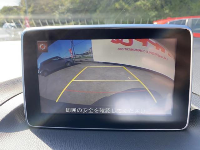 XD マツダコネクト サンルーフ BOSEサウンド 衝突軽減 レーンアシスト Bカメラ HIDヘッド フォグ ETC パドルシフト 純正18AW シートヒーター Bluetooth接続 DVD再生 フルセグ(22枚目)