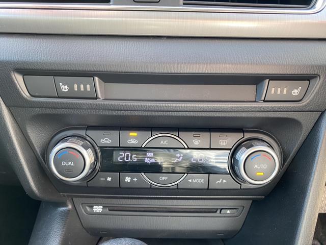 XD マツダコネクト サンルーフ BOSEサウンド 衝突軽減 レーンアシスト Bカメラ HIDヘッド フォグ ETC パドルシフト 純正18AW シートヒーター Bluetooth接続 DVD再生 フルセグ(23枚目)