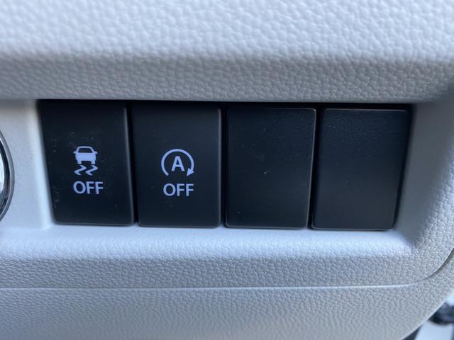 ハイブリッドMZ 衝突軽減 レーンアシスト クルコン アイスト シートヒーター 純正HDDナビ フルセグ LEDヘッド フォグランプ ウインカーミラー スマートキー パドルシフト 純正16AW ETC(28枚目)
