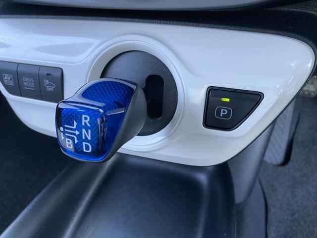 S セーフティーセンス 純正メモリーナビ LEDヘッドライト バックカメラ Bluetooth スマートキー 純正アルミホイール オートライト 電動格納ミラー プライバシーガラス(19枚目)