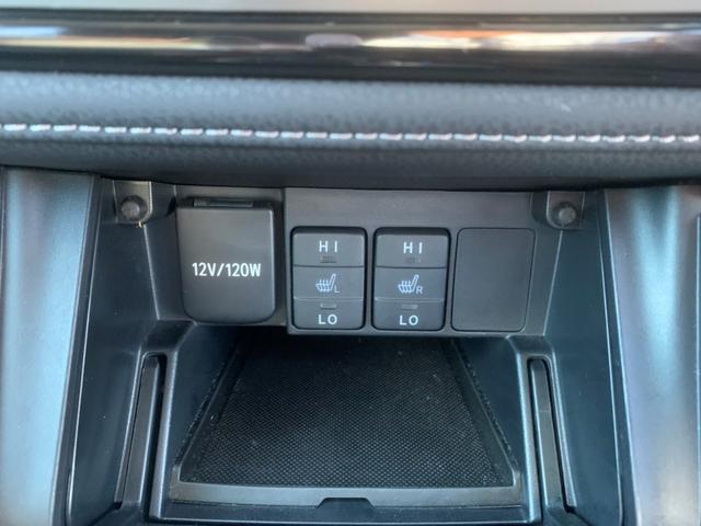 120T セーフティセンス 車線逸脱警報 クルーズコントロール ハーフレザーシート シートヒーター アイドリングストップ パドルシフト LEDヘッドライト ターボ車(23枚目)