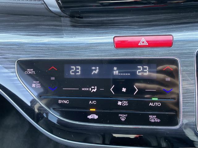 アブソルート・EX 両側パワスラドア 後席モニター 純正ナビ 衝突軽減ブレーキ レーダークルーズコントロール アラウンドビューモニター LEDヘッドライト バックカメラ パワーシート オットマン パドルシフト ETC(24枚目)