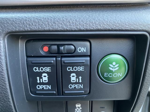 アブソルート・EX 両側パワスラドア 後席モニター 純正ナビ 衝突軽減ブレーキ レーダークルーズコントロール アラウンドビューモニター LEDヘッドライト バックカメラ パワーシート オットマン パドルシフト ETC(28枚目)