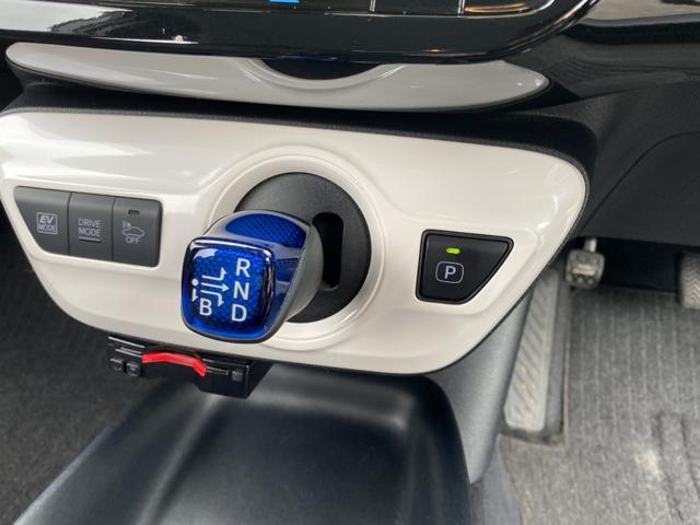 S セーフティセンス LEDヘッドランプ 純正15インチAW スマートキー&プッシュスタート ウィンカーミラー 社外メモリーナビ ワンセグTV DVD再生 Bluetooth接続 バックカメラ ETC(19枚目)