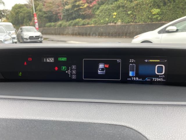 S セーフティセンス LEDヘッドランプ 純正15インチAW スマートキー&プッシュスタート ウィンカーミラー 社外メモリーナビ ワンセグTV DVD再生 Bluetooth接続 バックカメラ ETC(20枚目)