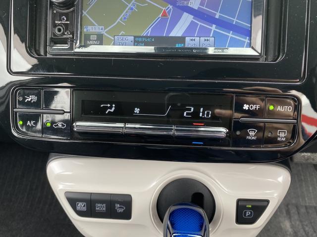 S セーフティセンス LEDヘッドランプ 純正15インチAW スマートキー&プッシュスタート ウィンカーミラー 社外メモリーナビ ワンセグTV DVD再生 Bluetooth接続 バックカメラ ETC(23枚目)