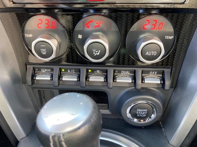 GT バックカメラ 純正メモリーナビ フルセグ クルーズコントロール LEDヘッドライト フォグライト オートライト ETC パドルシフト スマートキー Bluetooth 純正17インチアルミ(23枚目)