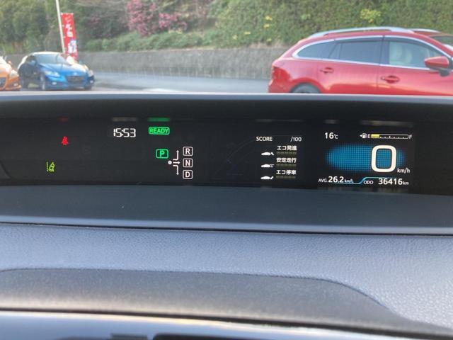 S セーフティセンス 純正メモリーナビ フルセグTV Bカメラ ETC 純正15AW LEDヘッドライト レーンアシスト フォグランプ スマートキー プッシュスタート(20枚目)
