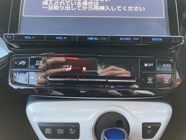 S セーフティセンス 純正メモリーナビ フルセグTV Bカメラ ETC 純正15AW LEDヘッドライト レーンアシスト フォグランプ スマートキー プッシュスタート(24枚目)