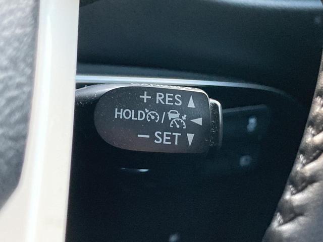S セーフティセンス 純正メモリーナビ フルセグTV Bカメラ ETC 純正15AW LEDヘッドライト レーンアシスト フォグランプ スマートキー プッシュスタート(27枚目)