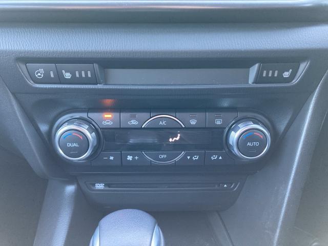 22XD Lパッケージ サンルーフ 革シート シティブレーキ マツダコネクト ステアリングヒーター ETC バックカメラ LEDヘッドライト パドルシフト ヘッドアップディスプレイ フォグランプ フルセグ DVD再生(23枚目)