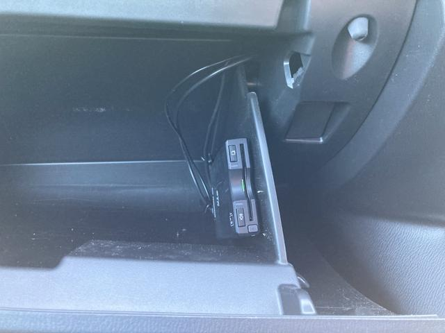 22XD Lパッケージ サンルーフ 革シート シティブレーキ マツダコネクト ステアリングヒーター ETC バックカメラ LEDヘッドライト パドルシフト ヘッドアップディスプレイ フォグランプ フルセグ DVD再生(32枚目)