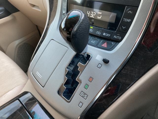 X 純正ナビ フリップダウンモニター パワースライドドア Bカメラ 7人乗 HIDヘッドライト クルコン コンビハンドル ナノイー 4WD フルセグ DVD再生 Bluetooth接続 スマートキー(22枚目)
