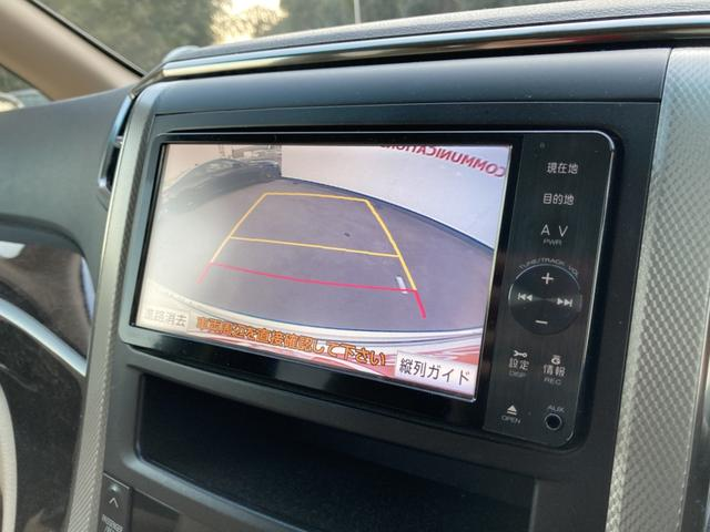 X 純正ナビ フリップダウンモニター パワースライドドア Bカメラ 7人乗 HIDヘッドライト クルコン コンビハンドル ナノイー 4WD フルセグ DVD再生 Bluetooth接続 スマートキー(25枚目)