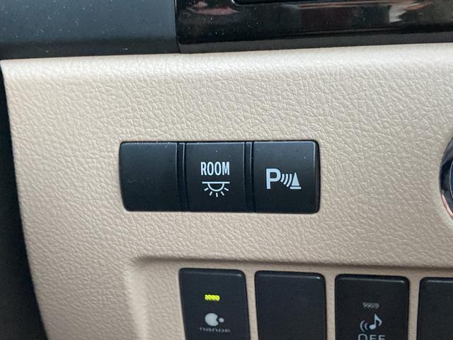 X 純正ナビ フリップダウンモニター パワースライドドア Bカメラ 7人乗 HIDヘッドライト クルコン コンビハンドル ナノイー 4WD フルセグ DVD再生 Bluetooth接続 スマートキー(30枚目)