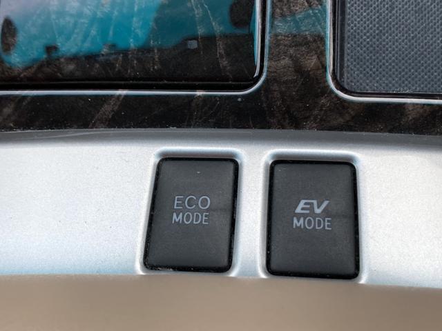 X 純正ナビ フリップダウンモニター パワースライドドア Bカメラ 7人乗 HIDヘッドライト クルコン コンビハンドル ナノイー 4WD フルセグ DVD再生 Bluetooth接続 スマートキー(31枚目)