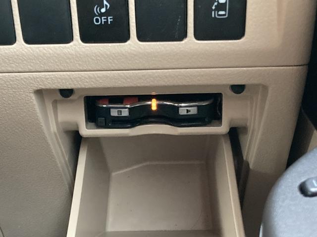 X 純正ナビ フリップダウンモニター パワースライドドア Bカメラ 7人乗 HIDヘッドライト クルコン コンビハンドル ナノイー 4WD フルセグ DVD再生 Bluetooth接続 スマートキー(32枚目)