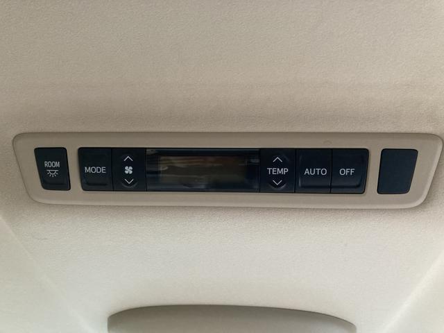 X 純正ナビ フリップダウンモニター パワースライドドア Bカメラ 7人乗 HIDヘッドライト クルコン コンビハンドル ナノイー 4WD フルセグ DVD再生 Bluetooth接続 スマートキー(34枚目)