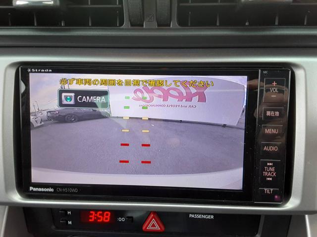 S 純正HDDナビ バックカメラ フルセグ パドルシフト DVD再生 ミュージックサーバー Bluetooth接続 フォグランプ オートライト スマートキー 電動格納式ミラー(25枚目)