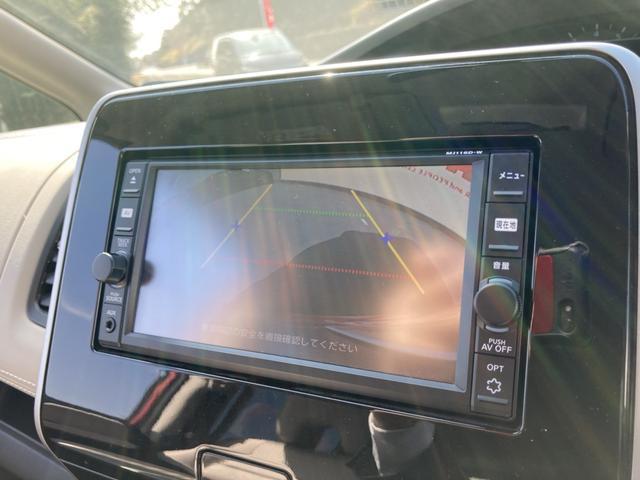 ハイウェイスター プロパイロットエディション プロパイロット 両側パワースライドドア 純正メモリーナビ Bカメラ Cセンサー レーダークルーズ フルセグ Bluetooth接続 アイドリングストップ USB入力端子 スマートキー 電動格納ミラー(25枚目)