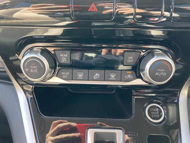 ハイウェイスター プロパイロットエディション プロパイロット 両側パワースライドドア 純正メモリーナビ Bカメラ Cセンサー レーダークルーズ フルセグ Bluetooth接続 アイドリングストップ USB入力端子 スマートキー 電動格納ミラー(26枚目)