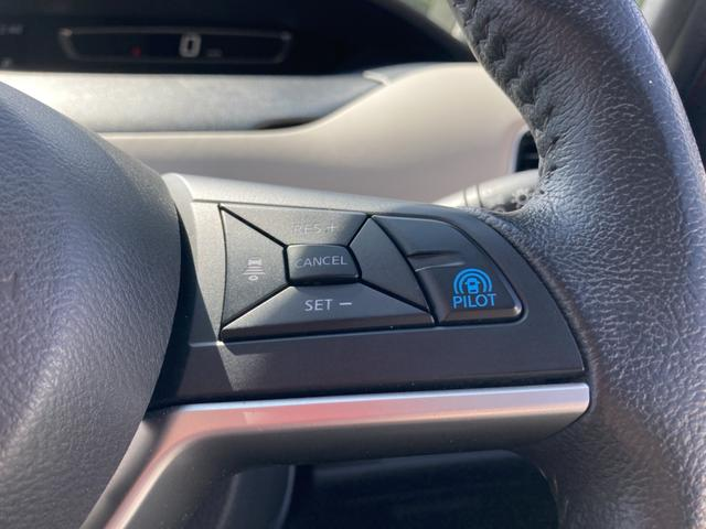 ハイウェイスター プロパイロットエディション プロパイロット 両側パワースライドドア 純正メモリーナビ Bカメラ Cセンサー レーダークルーズ フルセグ Bluetooth接続 アイドリングストップ USB入力端子 スマートキー 電動格納ミラー(28枚目)