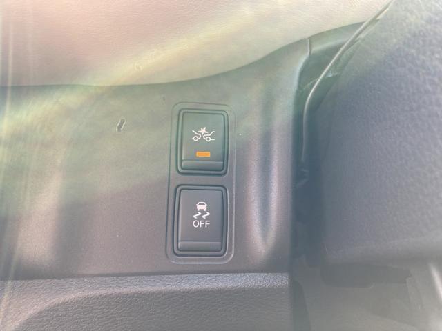 ハイウェイスター プロパイロットエディション プロパイロット 両側パワースライドドア 純正メモリーナビ Bカメラ Cセンサー レーダークルーズ フルセグ Bluetooth接続 アイドリングストップ USB入力端子 スマートキー 電動格納ミラー(29枚目)