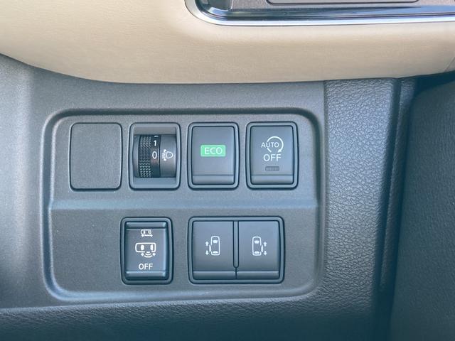 ハイウェイスター プロパイロットエディション プロパイロット 両側パワースライドドア 純正メモリーナビ Bカメラ Cセンサー レーダークルーズ フルセグ Bluetooth接続 アイドリングストップ USB入力端子 スマートキー 電動格納ミラー(30枚目)