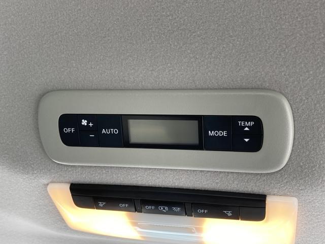 ハイウェイスター プロパイロットエディション プロパイロット 両側パワースライドドア 純正メモリーナビ Bカメラ Cセンサー レーダークルーズ フルセグ Bluetooth接続 アイドリングストップ USB入力端子 スマートキー 電動格納ミラー(33枚目)