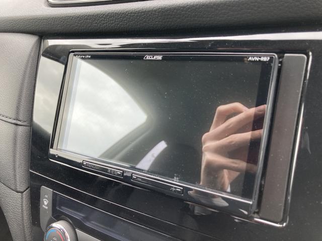 20Xi プロパイロット 衝突軽減ブレーキ レーンキープ メモリーナビ バックカメラ アラウンドビューカメラ ETC LEDヘッドライト Bluetooth接続 アイスト スマートキー 電動格納ミラー(21枚目)