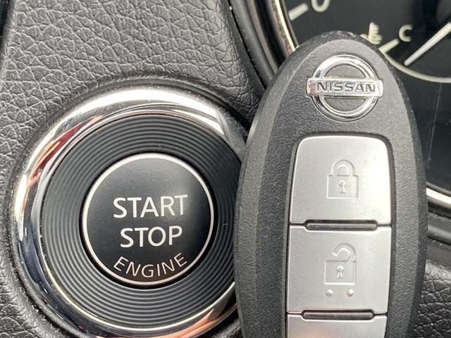 20Xi プロパイロット 衝突軽減ブレーキ レーンキープ メモリーナビ バックカメラ アラウンドビューカメラ ETC LEDヘッドライト Bluetooth接続 アイスト スマートキー 電動格納ミラー(29枚目)