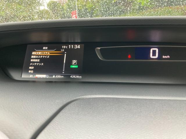 S パワースライドドア バックカメラ 社外メモリーナビ 衝突軽減 ETC オートライト レーンアシスト スマートキー Pガラス Bluetooth(25枚目)