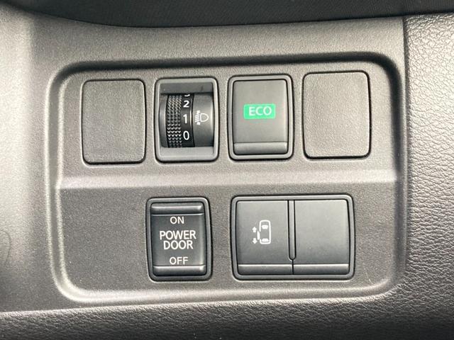 S パワースライドドア バックカメラ 社外メモリーナビ 衝突軽減 ETC オートライト レーンアシスト スマートキー Pガラス Bluetooth(31枚目)