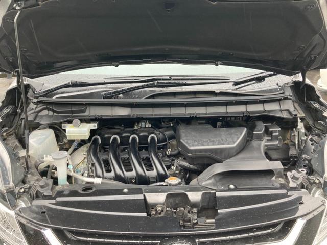 S パワースライドドア バックカメラ 社外メモリーナビ 衝突軽減 ETC オートライト レーンアシスト スマートキー Pガラス Bluetooth(36枚目)