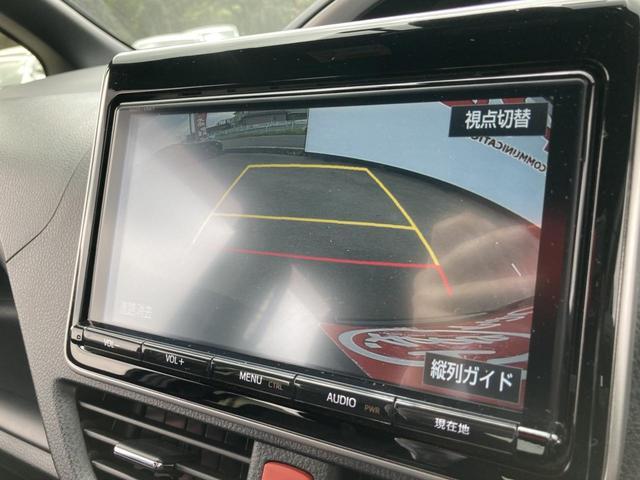 ZS 煌 セーフティセンス 両側パワースライドドア クルコン オートハイビーム LEDヘッドライト 純正メモリーナビ バックカメラ ETC フルセグ Bluetooth接続 アイスト スマートキー(30枚目)