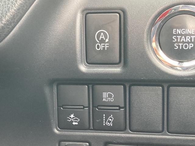 ZS 煌 セーフティセンス 両側パワースライドドア クルコン オートハイビーム LEDヘッドライト 純正メモリーナビ バックカメラ ETC フルセグ Bluetooth接続 アイスト スマートキー(34枚目)