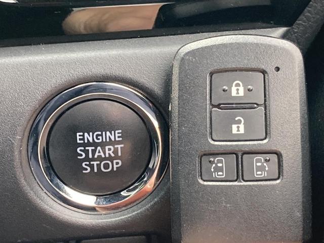 ZS 煌 セーフティセンス 両側パワースライドドア クルコン オートハイビーム LEDヘッドライト 純正メモリーナビ バックカメラ ETC フルセグ Bluetooth接続 アイスト スマートキー(38枚目)