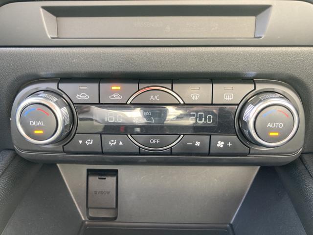 XD プロアクティブ 衝突軽減ブレーキ レーンアシスト レーダークルーズ 純正メモリーナビ バックカメラ 後席モニター LEDヘッドライト 障害物センサー フルセグ DVD再生 アイスト スマートキー 電動格納ミラー(23枚目)